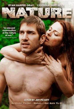 Постер фильма Натура (2011)