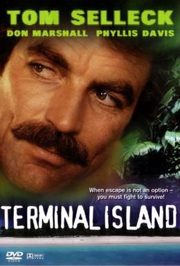 Постер фильма Остров-тюрьма (1973)