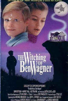 Постер фильма Колдовство Бена Вагнера (1990)