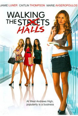 Постер фильма Прогулки по залам (2012)
