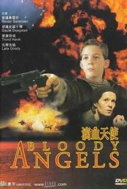 Постер фильма Кровавые ангелы (1998)