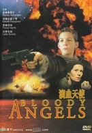 Кровавые ангелы (1998)