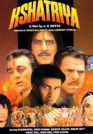Оруженосец (1993)