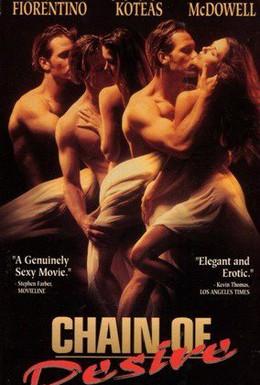 Постер фильма Цепь желания (1992)