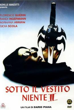 Постер фильма Слишком красивые, чтобы умереть 2 (1988)