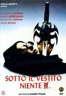 Слишком красивые, чтобы умереть 2 (1988)