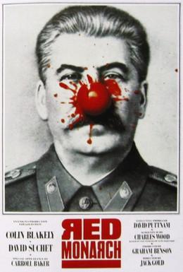 Постер фильма Красный монарх (1983)