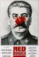 Красный монарх (1983)