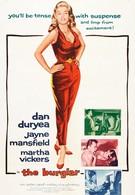 Вор-взломщик (1957)