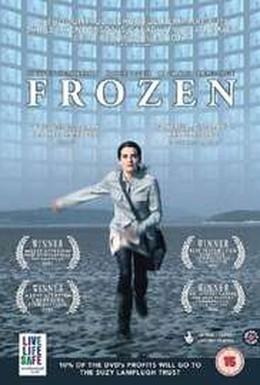 Постер фильма Наваждение (2005)