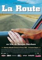 Дорога (2000)
