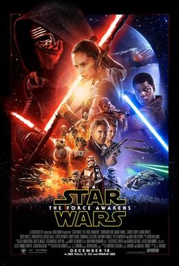Постер фильма Звёздные войны: Пробуждение силы (2015)