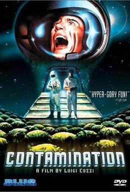 Постер фильма Заражение (1980)