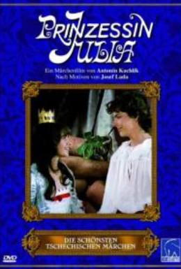 Постер фильма Златовласка (1987)