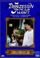 Златовласка (1987)