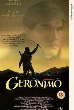 Постер фильма Джеронимо (1993)