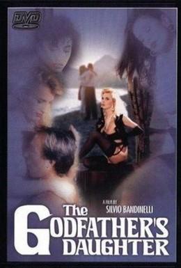 Постер фильма Страсть и честь (1994)