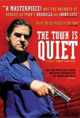 Постер фильма В городе всё спокойно (2000)