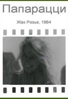 Папарацци (1964)