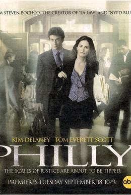 Постер фильма Филадельфия (2001)