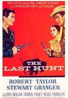 Последняя охота (1956)