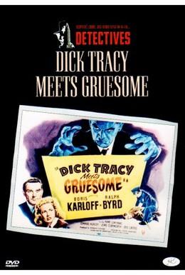 Постер фильма Дик Трейси: Встреча с Ужасным (1947)