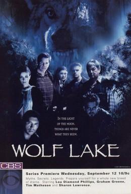 Постер фильма Волчье озеро (2001)