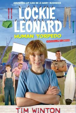 Постер фильма Приключения Локки Леонарда (2007)
