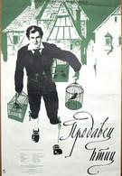 Продавец птиц (1979)