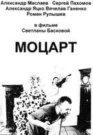 Моцарт (2006)