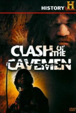 Постер фильма Схватка пещерных людей (2008)