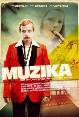 Постер фильма Музыка (2008)
