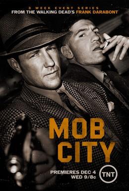 Постер фильма Город гангстеров (2013)