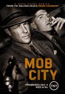 Город гангстеров (2013)