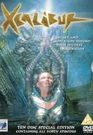 Экскалибур (2001)