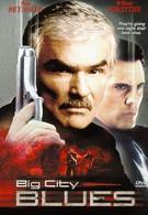 Псы большого города (1997)