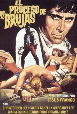 Постер фильма Ночь кровавого монстра (1970)