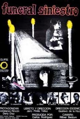 Постер фильма Зловещие похороны (1977)