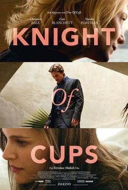 Постер фильма Рыцарь кубков (2015)