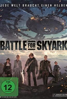 Постер фильма Битва за Скайарк (2015)