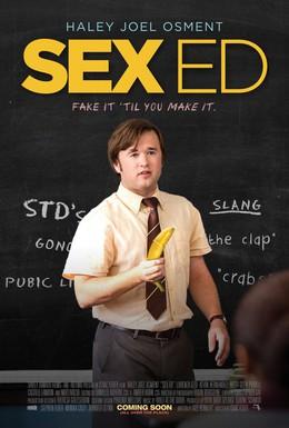 Постер фильма Половое воспитание (2014)