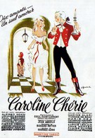 Дорогая Каролина (1951)