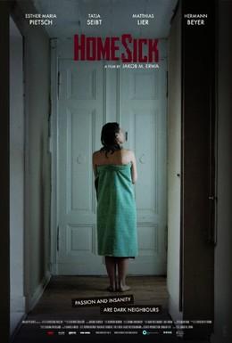Постер фильма Тоскующая по дому (2015)