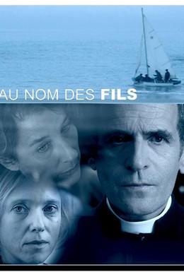 Постер фильма Во имя сыновей (2014)