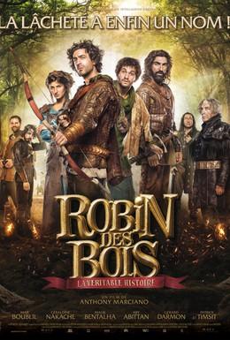 Постер фильма Робин Гуд, правдивая история (2015)