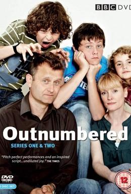 Постер фильма В меньшинстве (2009)