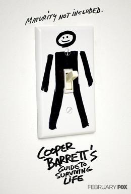 Постер фильма Руководство по выживанию от Купера Баррэта (2016)