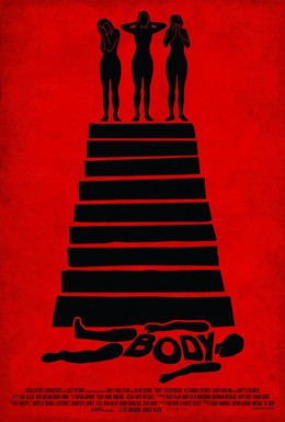 Постер фильма Тело (2015)