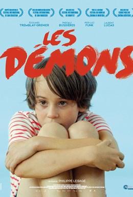 Постер фильма Демоны (2015)