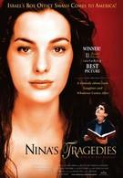 Трагедии Нины (2003)